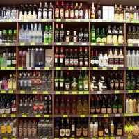 Liquor Store For Sale - Price reduced.