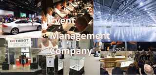 profitable-and-successful-event-management-company-victor-new-york